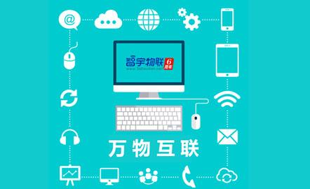 中国移动物联网卡怎么充值